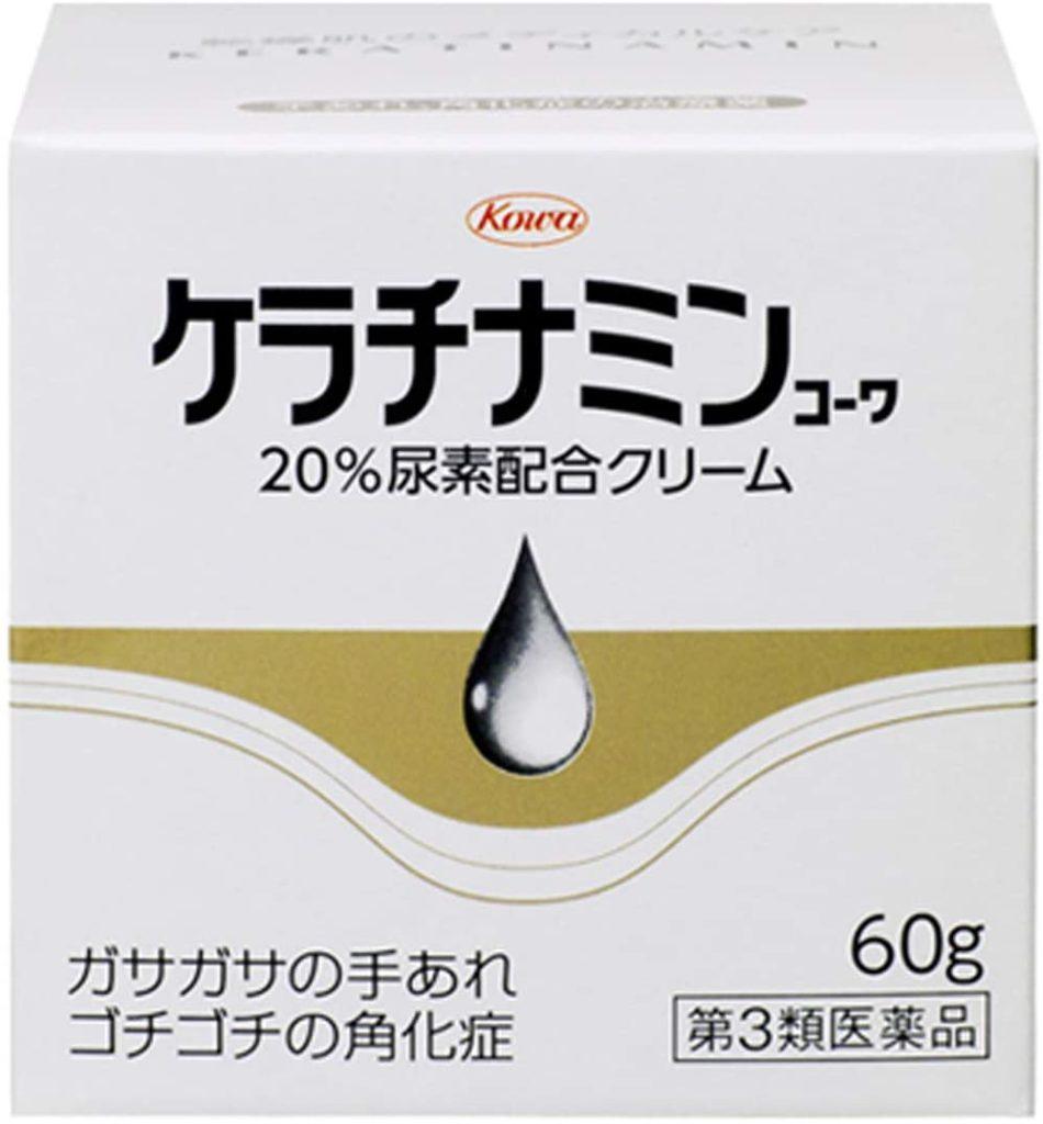 ケラチナミンコーワ20尿素配合クリーム