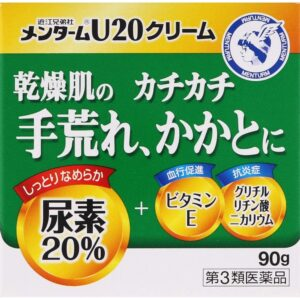 メンタームU20クリーム