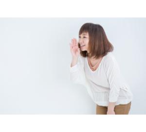 叫ぶ女性_instagram
