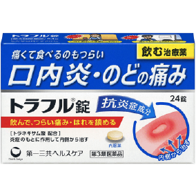 トラフル錠_thumbnail
