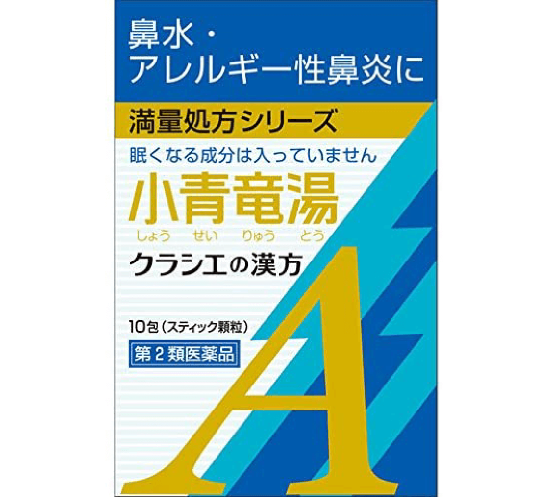 クラシエ小青竜湯_instagram