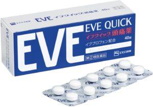 イブクイック頭痛薬