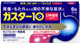 ガスター10S錠_instagram